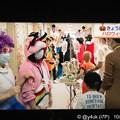 写真: 病院内学校内で子どもたちに向けたハロウィンはXmasの様で素晴らしく笑顔の源、怖くない仮装、思いやりが笑顔が溢れた1枚、がんばれ孫悟空!渋谷の様に騒ぐわざわざ血塗る猿たちはここにいない