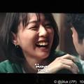"""写真: 2話ラスト:戸田恵梨香、TVから溢れ出る自然な笑顔無邪気!恋の生きる力輝き""""大恋愛""""ムロツヨシツイート「なんと言えばいいのか、すごい、ラストシーン、ラストカットの尚を、戸田恵梨香を、絶対みてください」"""
