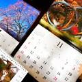 え?霜月11月START!嘘今9月でしょ?あと2ヶ月Xmas~岩合光昭にゃんこ信州青空風景カレンダー♪居心地良い場所に自分らしくいられる場所へ逃げたい温かい色恋ねこは知ってる(クリエイティブ:POP)