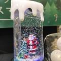 Photos: 17:56Candle snow into Santa :) fire warm Xmas~ロウソクの中に雪が降りサンタがクリスマスツリーと共に呼んでいる♪行かなくちゃ雪の中へ暖かい火の中へ。冷か暖か