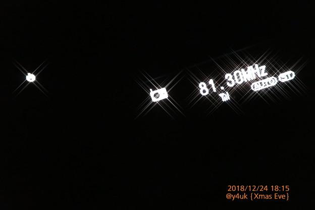 81.3MHz[J-Wave]Merry Xmas eve Special Radio program♪クリスマス一色のラジオショー♪DENON→B&Wスピーカーで(クロスフィルター/ISO1600)