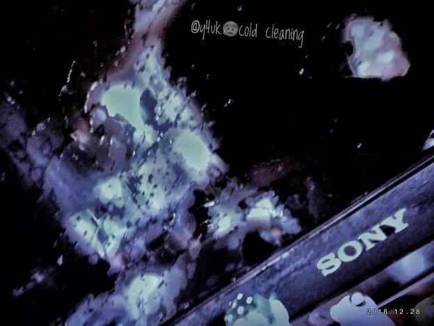 SONY TV画面も水雑巾かけて芸術は爆発だ!アート作品「心模様、陰と陽光反射」古いTVも自分も今壊れてはならない。タイミング悪すぎる2020年までは買い替え時じゃない。買わな物は他に山ほどありますし