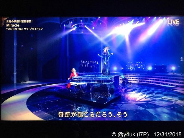 """20:38紅白「奇跡が起こるだろう、そう」YOSHIKI feat. Sarah Brightman """"Miracle""""~奇跡は起きる。過去の人生・恋愛を振り返る。気があう2人出逢えば奇跡だらけだった"""