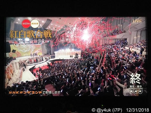 23:44:58神回紅白終了2秒前リアルタイム写真でした。NHKホールに放たれた赤白テープ観客の盛り上がりが例年より良かった。行って見たい思わせるほど。平成最後の紅白は一部除き歴史的で国民の記憶に残る