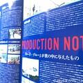 劇場版コード・ブルー貴重プレスシート上質紙「PRODUCTION NOTE『コード・ブルー』が世の中に与えたもの」10年の絆・青い意味・ドクターヘリの理解浸透・医師の役の大変さ・救える救えない命~生死