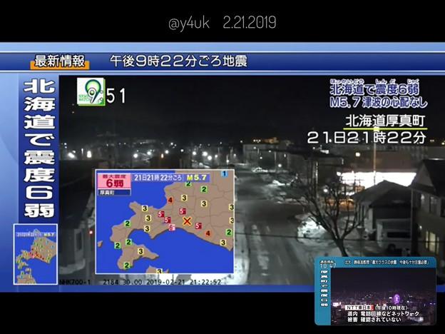 21:22北海道で震度6弱「去年9月の北海道胆振東部地震の一連の地震活動」~また…震度7があったのにも関わらず再び震度6が全く予想がつかない怖い…心配です…大好きな北海道、温かい優しい人、大自然、美味
