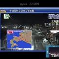 Photos: 21:22北海道で震度6弱「去年9月の北海道胆振東部地震の一連の地震活動」~また…震度7があったのにも関わらず再び震度6が全く予想がつかない怖い…心配です…大好きな北海道、温かい優しい人、大自然、美味