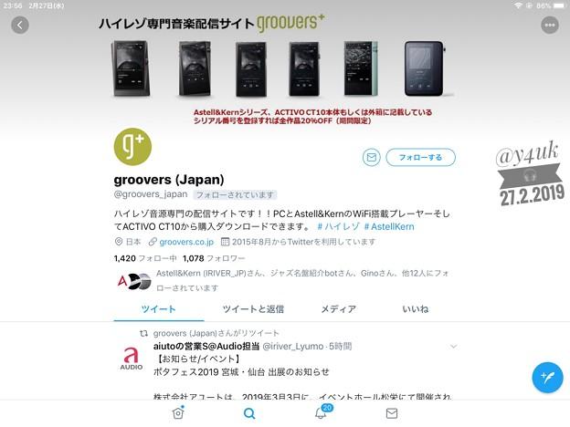 """さらに""""groovers (Japan)""""公式Twitter様からも「フォロー」されました!ハイレゾ配信サイトIRIVERユーザー限定20%引き!安く買えます。多くの公式様からフォロー昔から感謝します"""