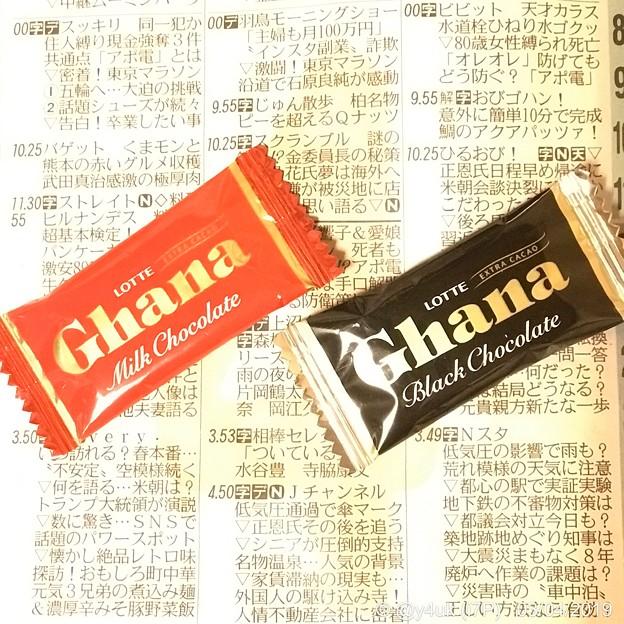 """Photos: Ghana Red&Black Mini Choco.ガーナミニチョコくれたヴァレンタイン~ただこれだけでも泣くほど嬉しい孤独人の小さな幸せ「春日俊彰""""結婚します""""汚部屋に引かないクミさんと」羨ましい"""