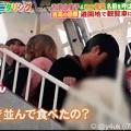 Photos: モニタリング:吉高由里子、観覧車並び待ち。吉高「ラーメン並んだよ」春菜「1人で並んで食べたの?」吉高「うん」常に誰かとじゃなくて有名人なのに1人でラーメン屋とか行動しちゃう振り幅の広さ庶民的なのも好感