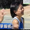 """Photos: NHKニュースウオッチ9:""""人心掌握術""""~褒めて伸ばす。自分も褒められて伸びたい生きたかった。愛が欲しかった。Qちゃん「小出監督なしに今の私はない」最高の2人で笑顔。優しい温かい人と出逢え褒め合えれば"""