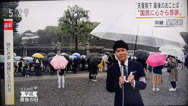 """17:29雨""""退位礼正殿の儀""""終了〆天皇皇后両陛下退位の日~雨の皇居には老若男女が集まる、年寄りだけでなく若者多いのが素晴らしい。汚れのかけらもない神夫妻だから☆NHK生中継リアルタイム☆歴史的瞬間☆"""