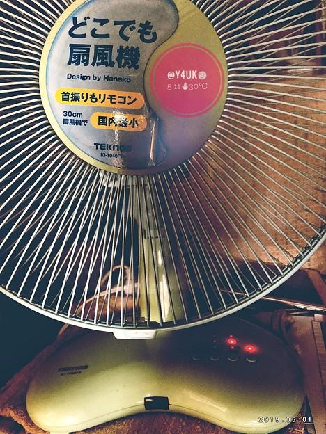 5.11もぅ30℃(~_~;)暑さに慣れていない体で過酷な寝不足状態で熱中症気味ヤバイ日…5.1に出して正解の扇風機が大活躍でも猛暑家ぬるい風…心も影…潰瘍性大腸炎、食あたり暑さ疲労で下痢…まだ5月…