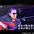 "Photos: NHK SONGS:井上陽水50周年「都会では自殺する若者が増えている」""傘がない""永遠の名曲トリ曲~君に会いに行かなくちゃ~ギター抱え歌う姿は神。人間模様は優しい笑い。5.24急激な34℃無風で朦朧"