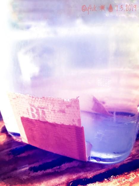 """BRITA落とし水浸し床雑巾…リクエリ本体も割れガムテープ抑えても無理、注文買い換え待ち2日間、水漏れしながらビニールかけたりして飲む~幻想""""おいしい水""""Jazz♪コゲ自分らしさ純粋さ長年愛用ラスト日"""