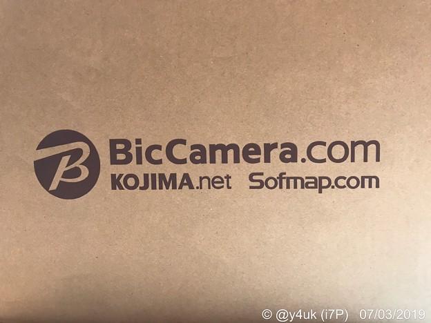 BicCamera.com(KOJIMA.net Sofmap.com)専用ダンボール。BRITA買い換え。落とし水漏れた1日に楽天ビックで意外な激安→漏れ飲→3日朝到着早い!カッコいい印刷ダンボール