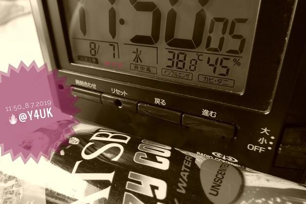 """38.8℃45%am8.7最高気温記録更新…過去最高!酷暑(;゜0゜)…夕方に旅出る予定…クレイジークール欠かせないが人気か売っていない…暑さを物語る…危険(クリエイティブモード""""セピア"""":TZ85)"""