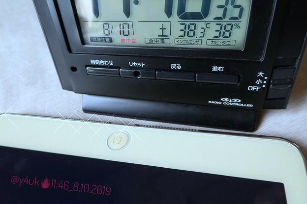 38.3℃38%amからきょうも殺人猛暑…汗だく撮影…iPad Airネット写真UP買い物ラジオ他全て活用、毎深夜5年愛用と一緒に暑い日も寒い日も共に無くてはならぬ相棒…(クロスフィルター:TZ85)