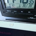 Photos: 38.3℃38%amからきょうも殺人猛暑…汗だく撮影…iPad Airネット写真UP買い物ラジオ他全て活用、毎深夜5年愛用と一緒に暑い日も寒い日も共に無くてはならぬ相棒…(クロスフィルター:TZ85)