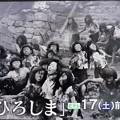 """Photos: 24:00_8.16NHK Eテレ#忘れられた""""ひろしま""""~8万8千人が演じた""""あの日""""~。今夜24時から初放送禁断の映画107分。被爆者多数出演。原爆の恐ろしさ。現実。人による戦争大量死は災害と違う"""