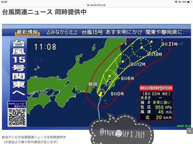 """Photos: NHKニュース同時提供中~ネット同時配信「台風15号関東へ。未明にかけ」関東直撃…955hPaは""""非常に強い""""へパワーUP。ボロ家でギシギシ揺れホコリが舞う壊れそうで…非常に怖い25~29時に暴風雨"""