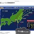 """NHKニュース同時提供中~ネット同時配信「台風15号関東へ。未明にかけ」関東直撃…955hPaは""""非常に強い""""へパワーUP。ボロ家でギシギシ揺れホコリが舞う壊れそうで…非常に怖い25~29時に暴風雨"""