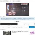 NHK WEBニュース特設 停電・猛暑・生活・台風影響まとめ「携帯SNSもダメ・水食物ない・運休通行止め大渋滞・品切れ・外出できない世帯もあり危険な状態・熱中症・千葉の実情伝わっていない・助けてほしい