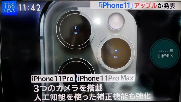 """9.11_11:42TBSニュース「iPhone11 Appleが発表」""""iPhone11Pro"""",""""iPhone11ProMax""""「3つのカメラ 人工知能を使った補正機能も強化」見てくるきょう発売日"""