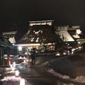 Photos: かやぶきの里「雪灯廊」