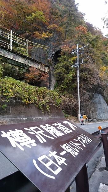7.2mのトンネル