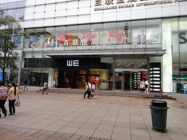 南京東路 歩行街 WE