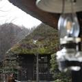 Photos: 里山の家