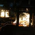 写真: 京都-八坂神社白朮詣厄除
