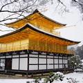 写真: 京都-金閣寺