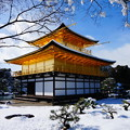 写真: 京都-金閣寺雪過天晴