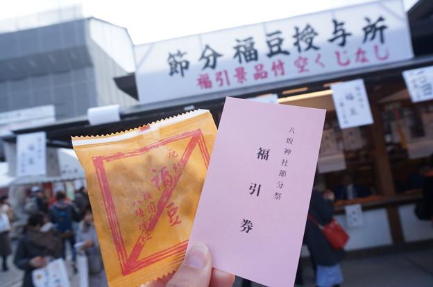 京都?八坂神社節分祭