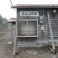 函館本線駅めぐり(01・渡島沼尻駅)