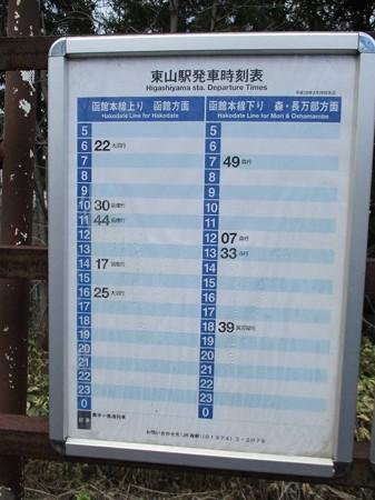 08koma_09higashi088