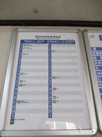 13kaka_14oshi_37