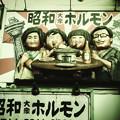 Photos: ハイセンス大阪