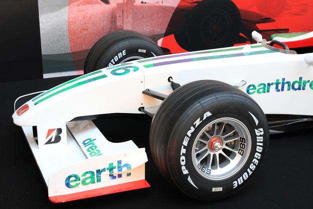 #16 Honda Racing F1 Team 5