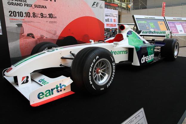 #16 Honda Racing F1 Team 8
