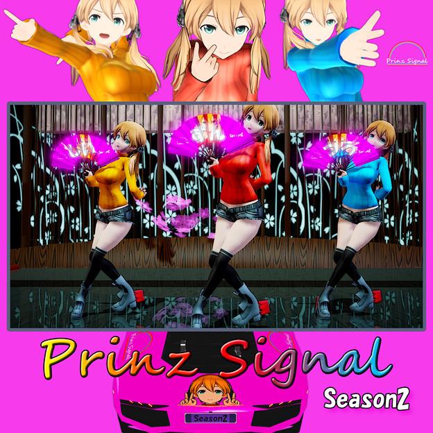 『Prinz Signal -Season2-』ジャケット(オモテ)