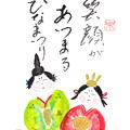 写真: ひな祭り by ふうさん