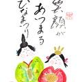 Photos: ひな祭り by ふうさん