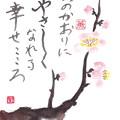 写真: 四季だより「春」 by ふうさん