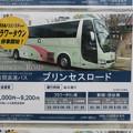 写真: 神姫バス IMG_2546