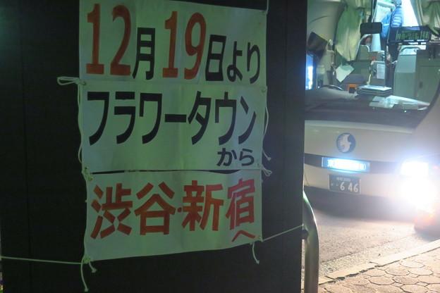 Photos: 神姫バス IMG_2656
