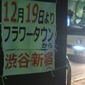 写真: 神姫バス IMG_2656