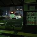 写真: 神姫バス IMG_2700